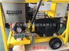 FS超高压工业清洗机