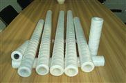 纯净水过滤器滤芯保安过滤器滤芯精密过滤器滤芯熔喷PP棉滤芯