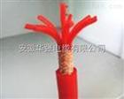 硅橡胶屏蔽电缆
