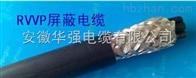 RVVP1 2*1.5鍍錫屏蔽電纜