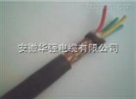 屏蔽電纜 RVSP 2*0.5