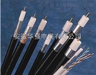 CCL-CT100LSF同軸電纜