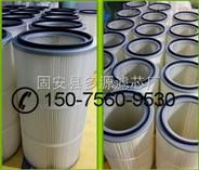吊杆安装粉末回收滤芯325*900