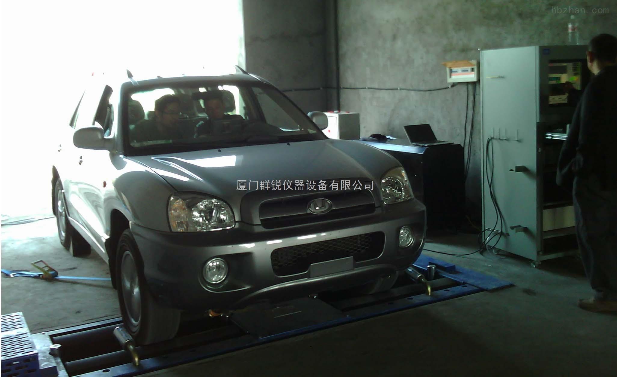 产品库 环境监测 气体检测仪器 汽车尾气分析仪 iemas1000 汽车简易