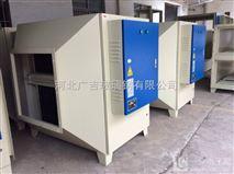 光氧催化廢氣淨化器