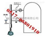 UCG-3031-數顯電容式鍋爐汽包液位計
