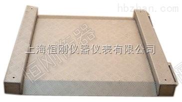 上海电子地磅秤厂家 非标定制大地磅价格