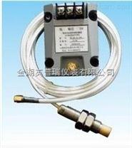 非接触式电涡流传感器DWQZ