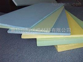 外墙挤塑板 高密度挤塑板