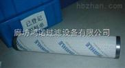 HC6500FKN13H-HC6500FKN13H颇尔滤芯过滤器