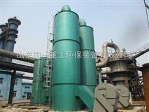 高浓度氨氮废水处理设备