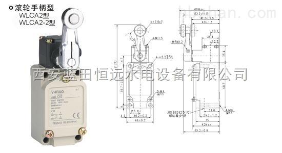 上海LX19-001行程开关用途说明书