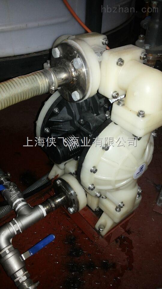 MK50塑料耐腐蚀隔膜泵 国产MK50PP泵
