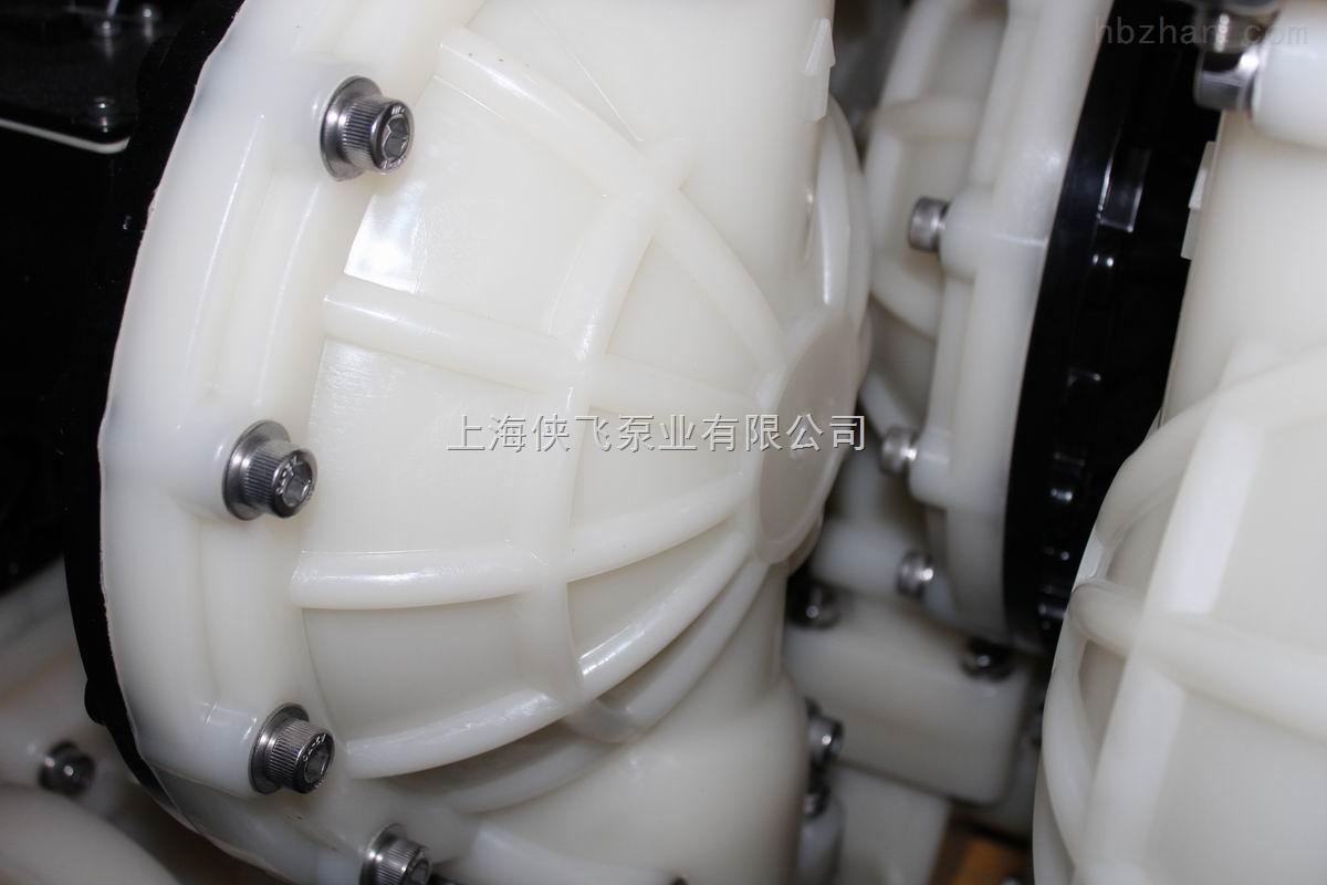 供应JOFEE气动隔膜泵