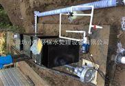 10m³/d屠宰养殖污水处理设备