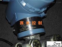 差压、P400F-500H5N14K11F2差压变送器