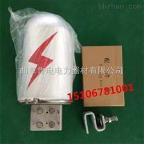 帽式接头盒24芯铝合金接续盒光缆金属接线盒