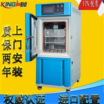 zui新步入式高低溫試驗箱測試標準