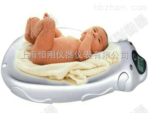 健康体检新生儿电子秤