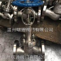 低溫法蘭不鏽鋼截止閥