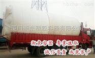 30吨液体储罐
