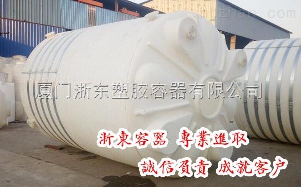 15吨塑料储罐供应