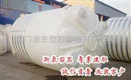 3吨液体储罐