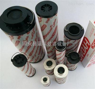 0280D005BN/HC 0280D010BN/HC贺德克液压油滤芯