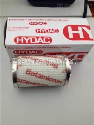 0110D003BN4HC0110D003BN4HC 0110D005BN4HC销售贺德克滤芯液压油滤芯高压滤芯