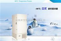 山東超低溫冰箱價格