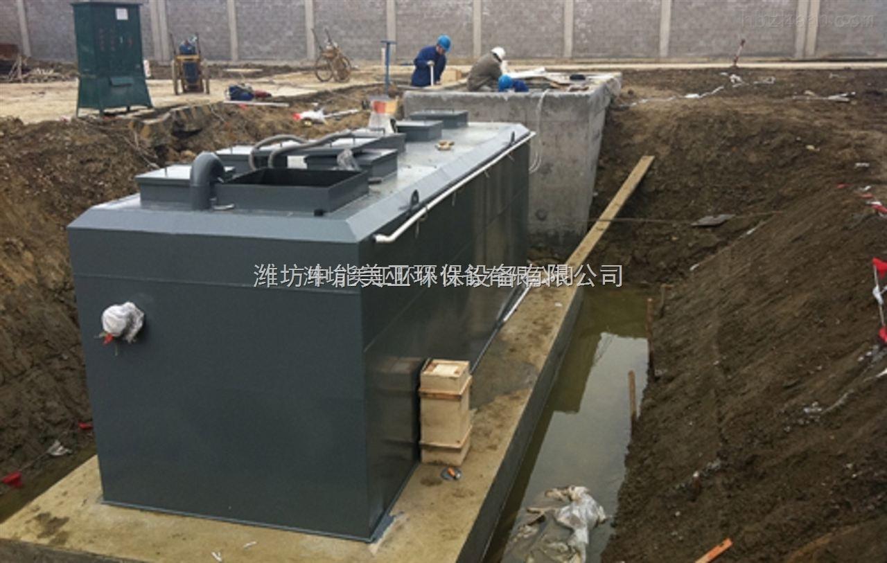 畜禽养殖污水处理设备管理