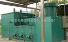 工业废水处理设备供应