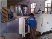 达标排放-榆林喷漆房油漆净化设备制造商