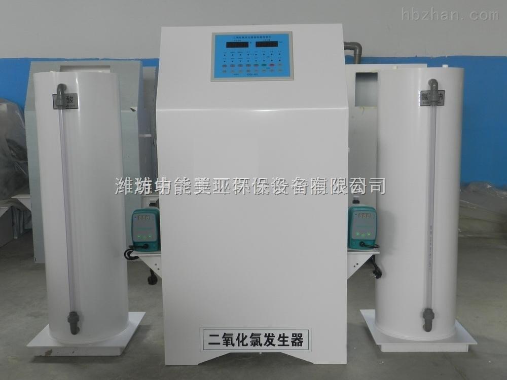 医疗污水处理设备特点