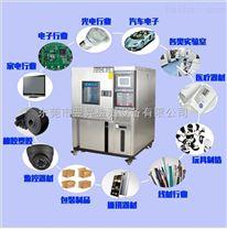 江蘇層架支架配件五金建材老化測試箱恒溫恒溫試驗箱高低溫試驗箱