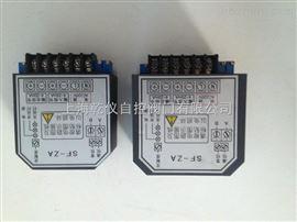 DCL电动执行器控制模块