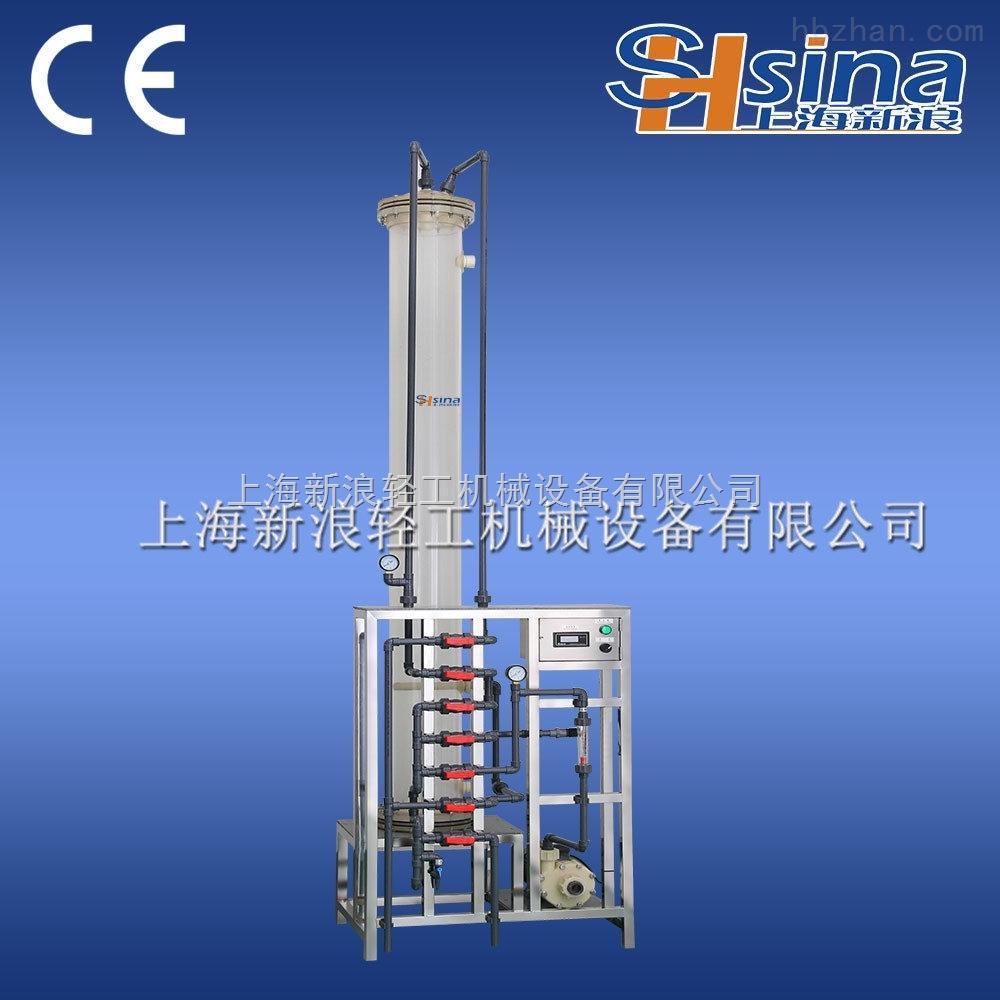 上海新浪全自動水處理裝置