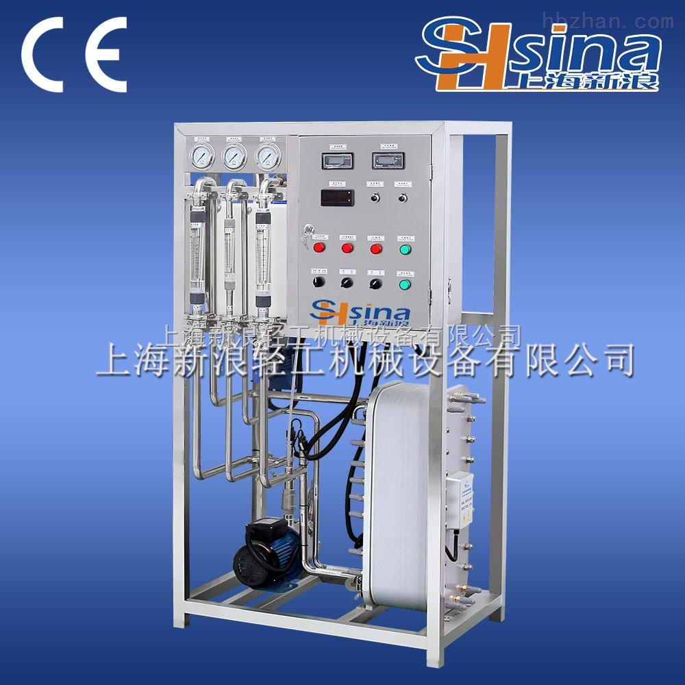 專業定制反滲透水處理設備