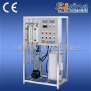 专业定制反渗透水处理设备工业反渗透水处理设备