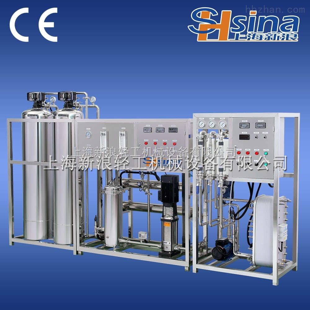 SXL 反滲透水處理設備 日化生產設備