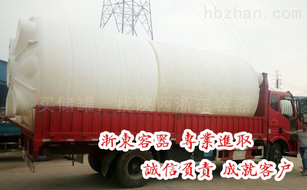 厦门40吨塑料水箱批发