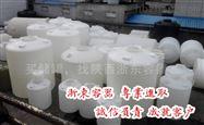 3吨氯化铁储罐
