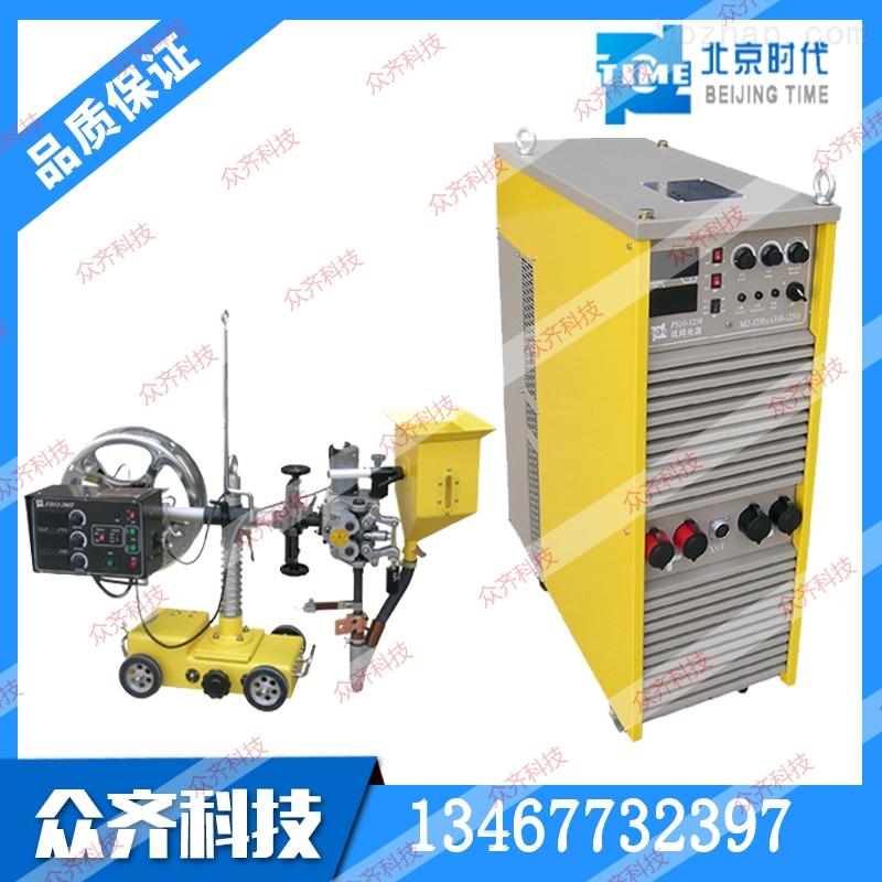 时代电焊机,时代自动埋弧焊机mz-1000(a310-1000)