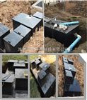 地埋式污水处理设备价格