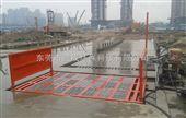 深圳洗轮机厂家直销质量保证
