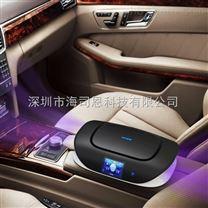 车载空气杀菌器--车用空气杀菌净化器