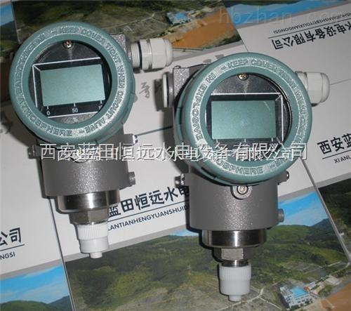 【水电设备分类大全】V6DP7E蜗壳压力变送器