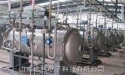 15KG臭氧发生器产品供应
