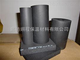 中央空调管道保温 生产销售B1级橡塑海绵保温管 质量好价格低