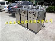 YL-2200移動式工業吸塵器